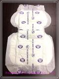 大人の不節制の使い捨て可能な整形パッドのおむつ