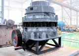 машина дробилки дороги конической дробилки весны завода каменной дробилки 5-25tph