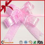 분홍색은 제등 축제를 위한 자동 고사포 풀 활을 인쇄했다