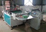 HDPE Plastiktasche, die Maschine herstellt