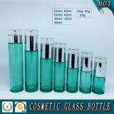 空の緑のガラス装飾的なびんおよび化粧品のガラスクリーム色の瓶