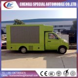 판매를 위한 이동할 수 있는 LED 스크린 트럭