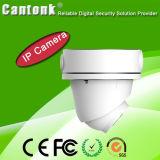 Камера IP ODM 1/2/3/4MP P2p CMOS Starvis OEM с Ce, RoHS, FCC (TH40)
