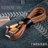 Schnelles aufladen5v 2A Nylonmikro USB-Kabel für Handy