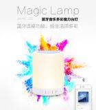Luz con el altavoz de Bluetooth, luz sin hilos portable de la noche de Bluetooth LED