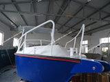 3.7-5.8 mètres Aluminium pour bateaux de pêche en grande mer