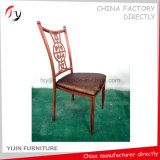 Estilo chino, el marco de acero especial de la clase alta sillas de comedor (FC-173)