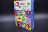 Коробка для паковать книг