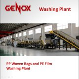 Plastique de sacs tissé par pp de haute performance lavant réutilisant la machine