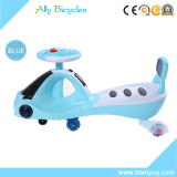 おもちゃ乗の耐久の赤ん坊の振動車またはヨーヨー車か耐久力のあるねじれ