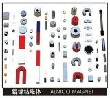 De Magneet van Alnico