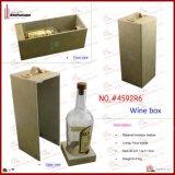 목제 단 하나 병 포도주 상자 (4592)를 감싸는 전문가 PU