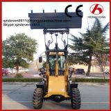 マルチ機能車輪のローダー(ZL15F)