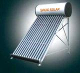 낮은 압력을 가한 태양 에너지 온수기