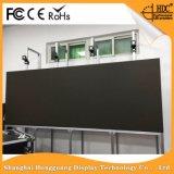 Étalage de mur visuel d'intérieur des prix les plus inférieurs P5 DEL de fournisseur de la Chine