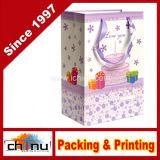 Мелованная бумага Wihte картон сумку для бумаги (210001)