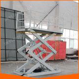هيدروليّة كهربائيّة صغيرة بضائع مصعد مصعد لأنّ يرفع مستودع