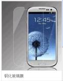 Glas Screen Protector voor iPhone/Samsung/HTC/Sony