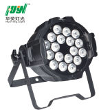 KTVまたはProjectのための18PCS 3W RGB LEDs FitのHuyn-874 Popular LED PAR Stage Lighting