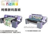 Impressora da tinta do pigmento Fd-1688 com a correia para a impressão do algodão