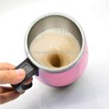 Tasse à café électrique Tasse auto-mélangeuse à double couche auto-agitant pour le matin, bureau, voyage