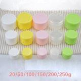 10g 20 g 30 g 50 g 100g 150g 200g 250g ronde de couleur crème cosmétique conteneur Jar