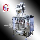 5ラインスパイスのミルクのコーヒーPowder3側面のシーリングパッキング機械