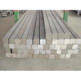 Квадратная стальная для продажи Q275b