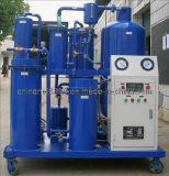 윤활유 기름 정화기 (1200 L/H)