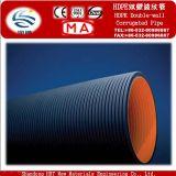 製造業者の二重壁の波形のHDPEの配水管
