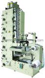 Logotipo do rótulo()Flexo máquina de impressão (ZBS-320)-6cores