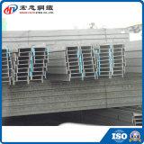 H-Beam prefabbricato saldato dell'acciaio della struttura