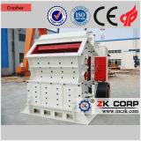 Trituradora de impacto de las rocas de la planta trituradora de piedra//Rock pulverizador