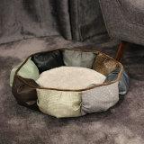 رفاهيّة جلد مستديرة محبوب سرير رفاهيّة كلب أريكة نمو تصميم قطع كلب سرير