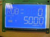 Customerized LCD met Gele Backlight
