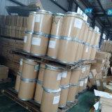 Sebacic酸CAS 111-20-6