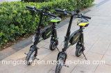 2017 Nouveau Smart Mini vélo électrique avec Easy Pack de batterie amovible