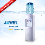Fußboden Standing Hot und Cold Water Dispenser (YLR-JW-10A)