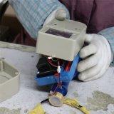 Hot Salts Smart Residential Prepaid Water Meter with IC Card