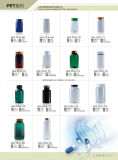 حارّ محبوبة [120مل] زجاجة زرقاء بلاستيكيّة مع غطاء واضحة