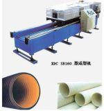 Double-Wall гофрированную трубу производственной линии