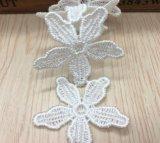 高品質の花の水溶性のトリムの刺繍のレース