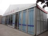 Шатер венчания партии шатёр новой конструкции 2017 большой прозрачный