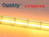 235V 1000W secagem da pintura do tubo de aquecimento por infravermelhos de aquecimento por infravermelhos