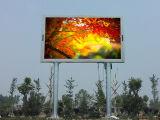 スクリーンを広告するためのフルカラーの屋外のLED表示