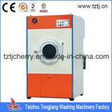 30kg商業転倒のドライヤーの産業乾燥機械(SWA801-15/SWA801-150)
