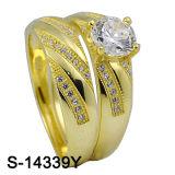 Мода 925 серебристые украшения свадебные кольца (S-14339, S-14339Y) _