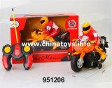 リモート・コントロールオートバイの魔法のおもちゃの大人のおもちゃ(043556)