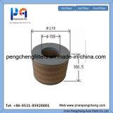 Filtre à air considérable 17801-78040 de marque de vente chaude