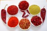 高品質の甘いパプリカの粉(80 Asta)